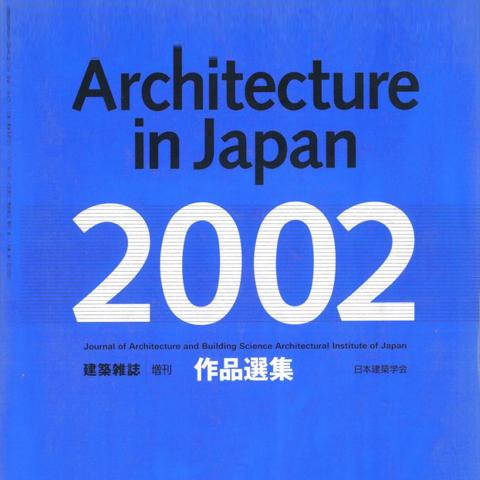 Japon Mimarlık Enstitüsü Ödülü - Japon Mimarisine renk katan 40 elit eser içinde Tokyo Camii ve Kültür Merkezi