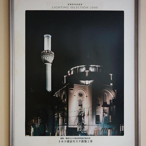 National Firması Seçkin Aydınlatma Ödülü - Tokyo Camii ve Kültür Merkezi
