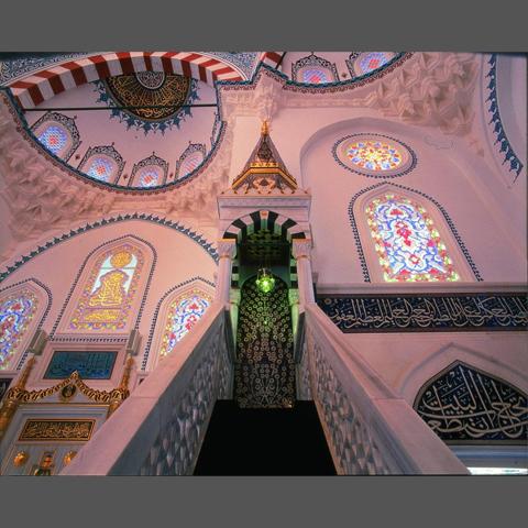 Tokyo Camii ve Kültür Merkezi Üzerine