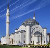Türk-Amerikan Toplum Merkezi
