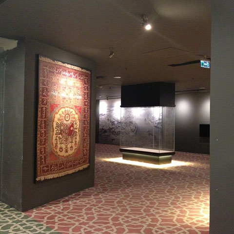 "The Prime Ministry Ottoman Archives ""Treasury of Documents"" Museum"
