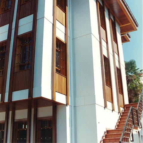 Mustafa Birim House